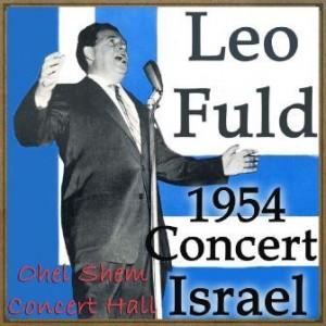 Leo Fuld, Concert Israel 1954