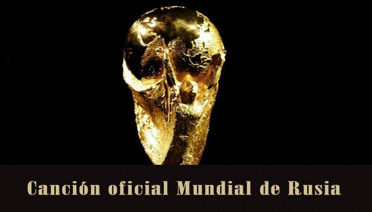 copa_del_mundo