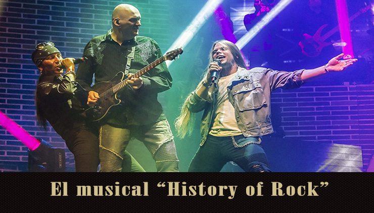 history-rock